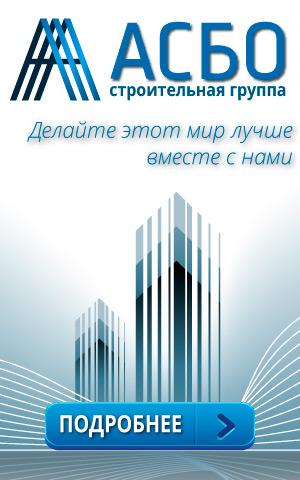 Коммерческое и промышленное строительство