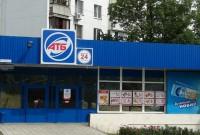 atb-04-0.jpg