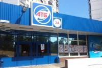 atb-04-2.jpg