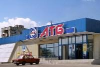 atb-11-2.jpg