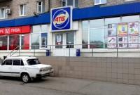 atb-pridnestrovs-02.jpg