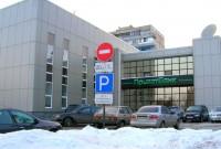 pb-dnepr-main-office-01.jpg